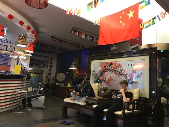 Shanghai City Central Youth hostel: photo0.jpg