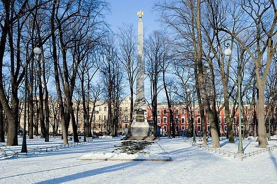 Rumyantsev Obelisk