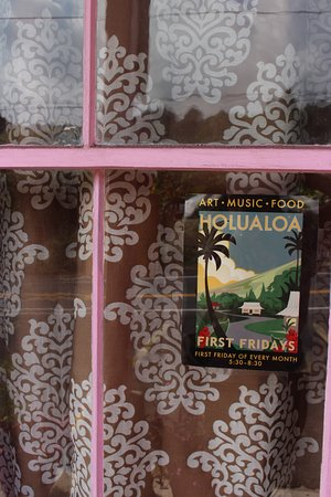 Holualoa, Hawái: I wasn't there for First Friday but I hear it's really fun with live music and pop up shops
