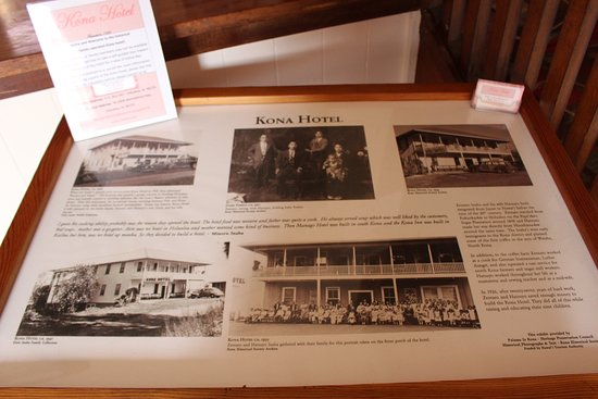 Holualoa, HI: The stories of the 85 year history abound