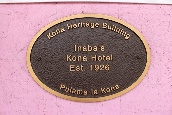 Holualoa, HI: You really can feel the history here