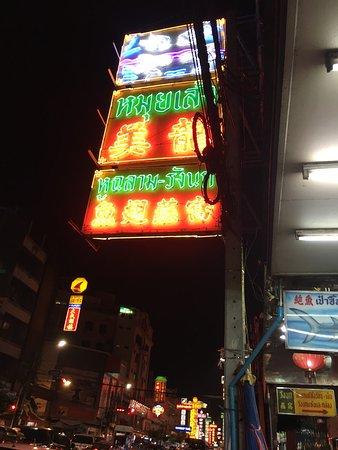 Myhotel Cmyk@Ratchada: photo4.jpg