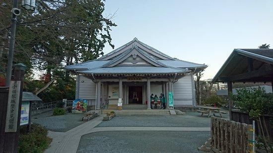 Odawara Castle History Museum: DSC_1243_large.jpg