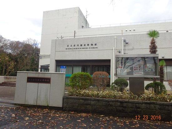 Ichikawa City History Museum