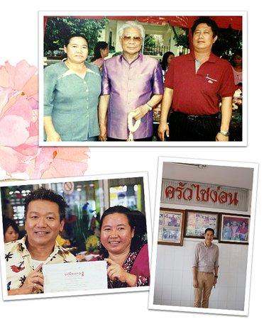 Pathum Thani, Thailand: รับประกันความอร่อย จากรุ่นสู่รุ่น