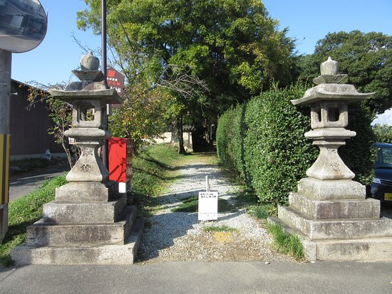 Izanami no Mikoto Shrine