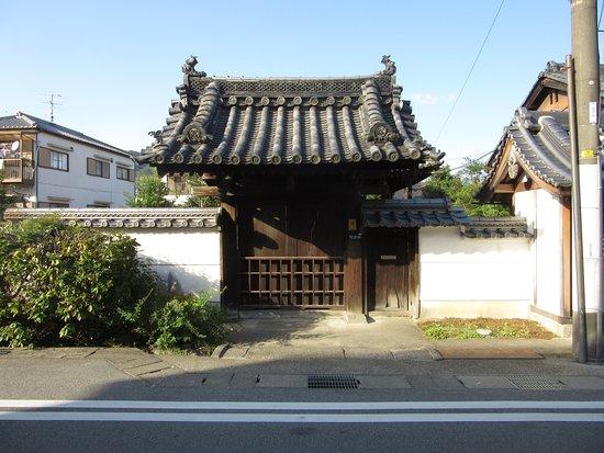 Reiun-ji Temple