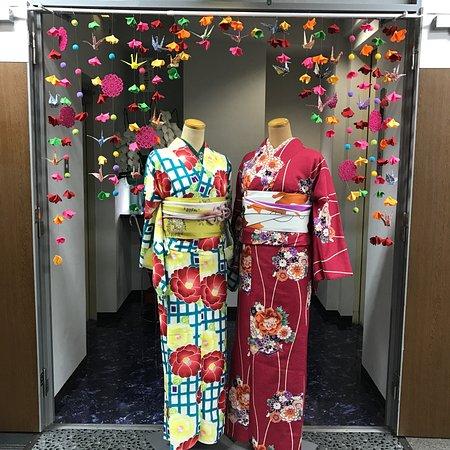 Yumebijin, Kyoto Ekimae