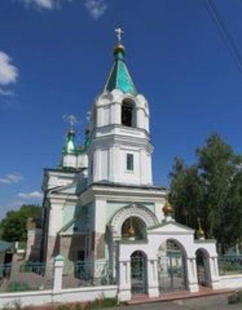 Elijah Church