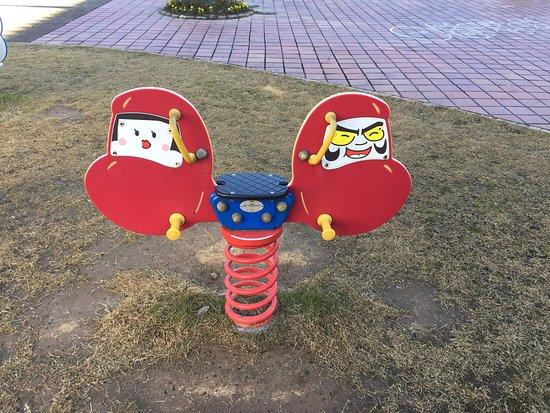 Kako Satoshi Furusato Ehonkan Raku