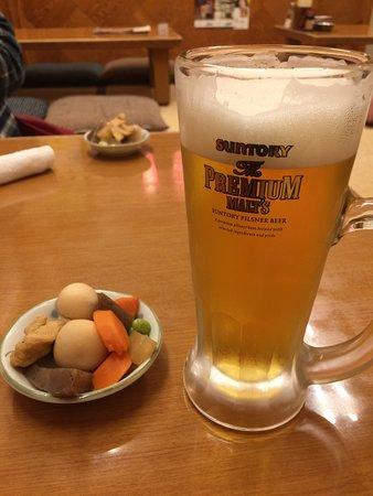 Showa-cho 사진