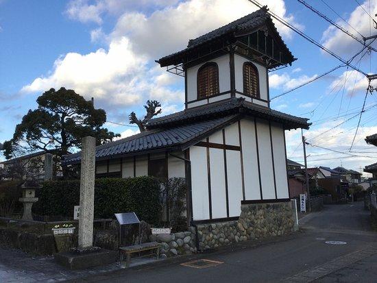 Kuni No Taiko