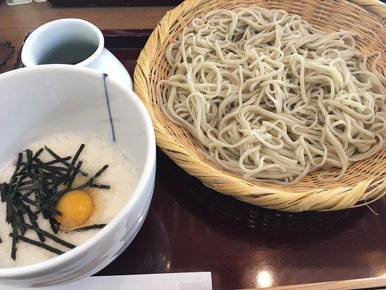 Kaisei-machi, Jepang: photo4.jpg