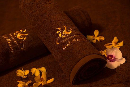 Soul Massage: 定制毛巾