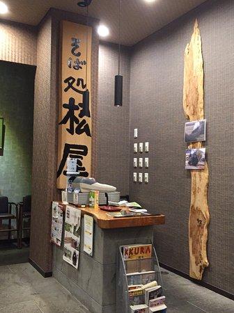 Things To Do in Tora Shokudo, Restaurants in Tora Shokudo