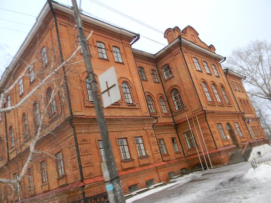 Building of Boy's High School