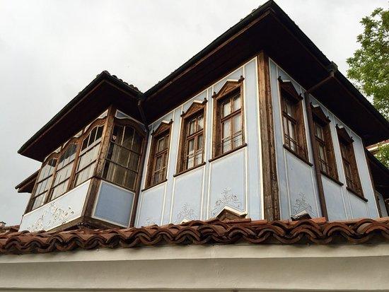 Plovdiv Old Town: photo1.jpg