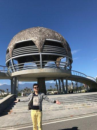台东海滨公园