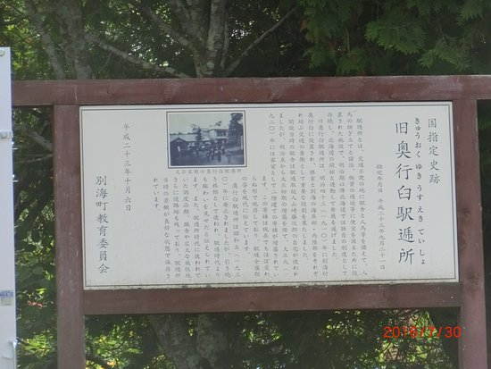 Betsukai-cho Photo