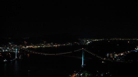 Hinoyama Park Photo