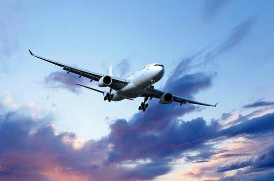 Servicio de traslado de ida y vuelta o sólo de ida: aeropuerto...