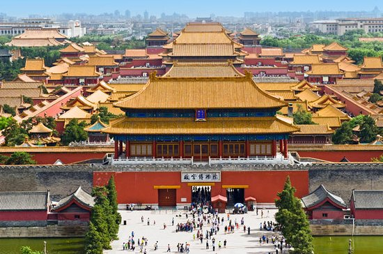 Beijing in One Day: Day Trip from...