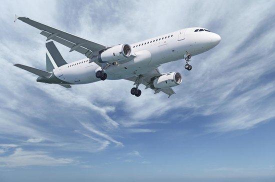 Traslado privado para llegadas desde el Aeropuerto de Málaga (Costa...