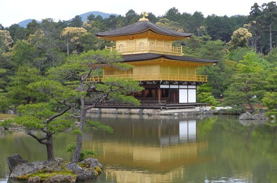 Kyoto Full-Day Sightseeing Tour...