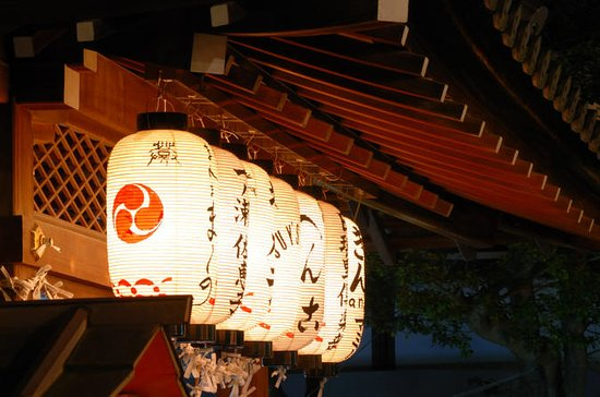 Gion by Night: Culture Performance...