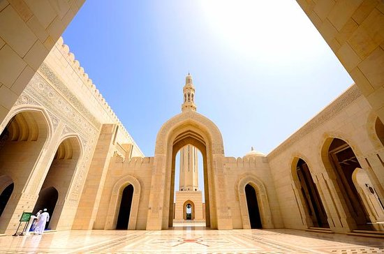 Muscat City Sightseeing Tour - A...