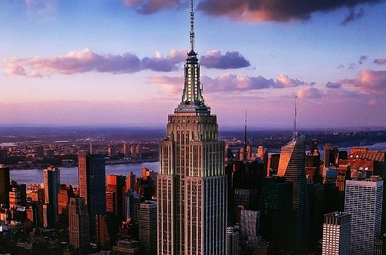 Billetter til Empire State Building...