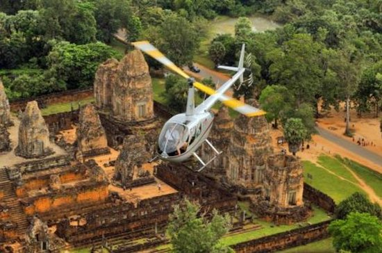 Angkor Wat Temples Private Helicopter...