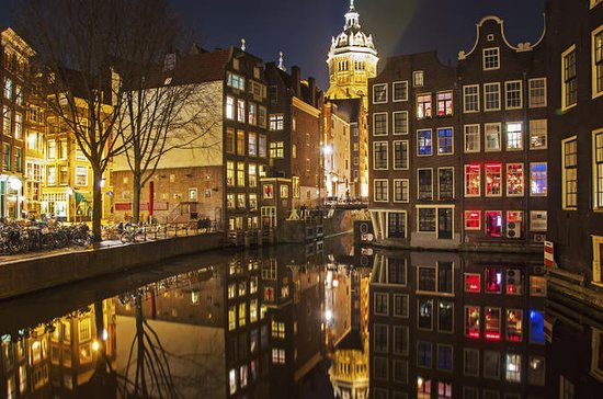 Amsterdam Evening Canal Cruise With...