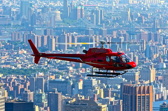 New York City 15-Minute Small-Group Big Apple Helicopter Tour