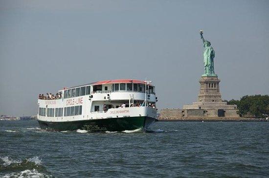New York City Harbor, Statue of...