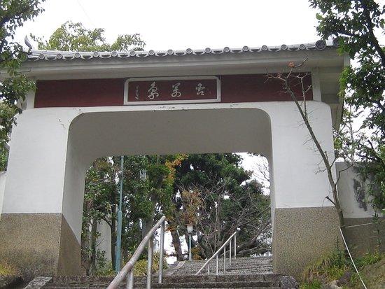 Kochi-ji Temple