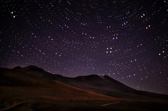 Excursión para ver las estrellas del...
