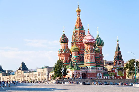 Small-Group Moscow City Walking Tour