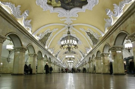 Architecture Tour of Moscow's Metro ...