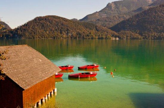 Salzburg Super Saver: Austrian Lakes...