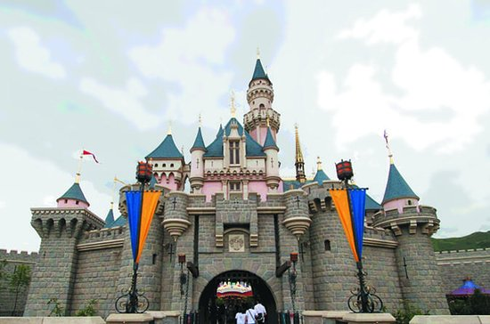 Hong Kong Disneyland Admission with MTR Transportation
