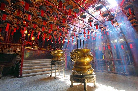Hong Kong Super Saver: Excursão pela...