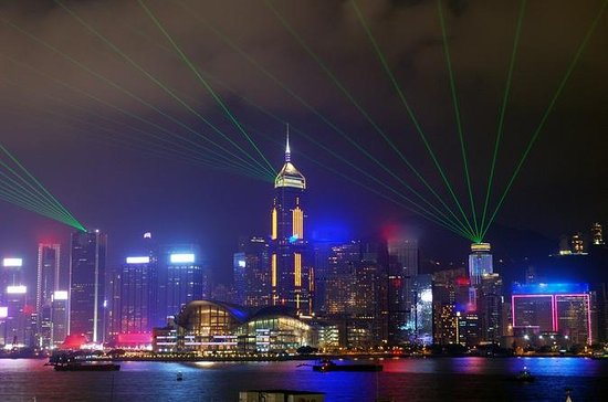 Symphony of Lights Hong Kong Harbor...