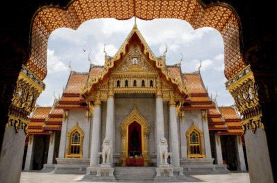 Excursión a los templos de Bangkok...