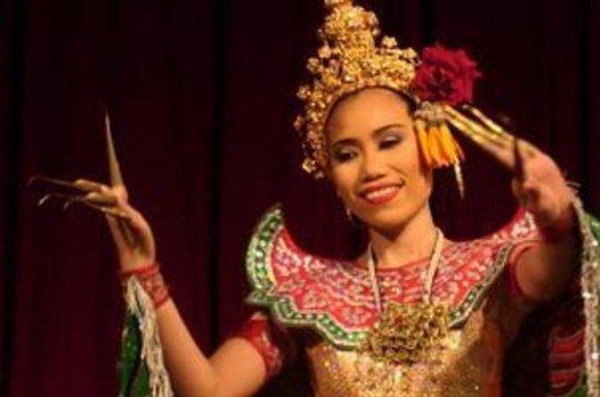 Thai Dinner and Classical Thai Dance...