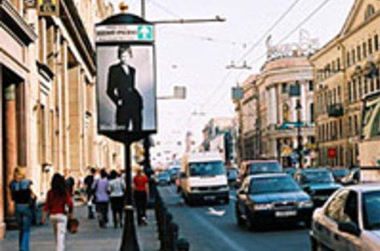 St Petersburg Airport Departure Transfer