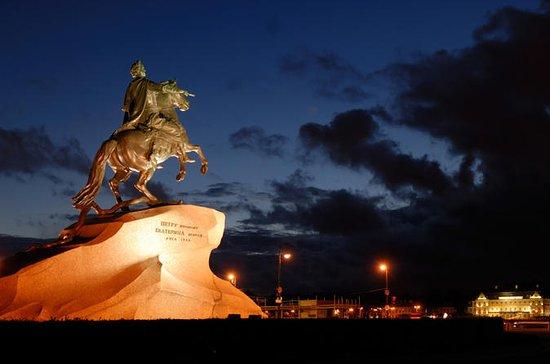 São Petersburgo à noite: Excursão...