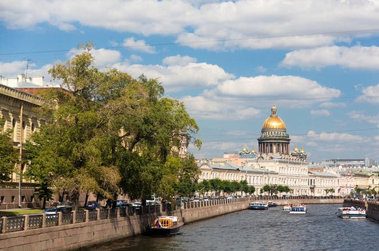 Neva River Sightseeing Cruise in St...