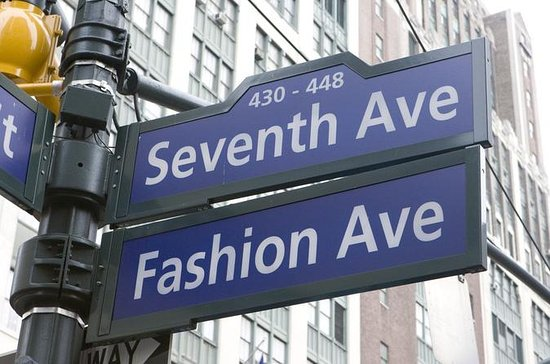 Garment District Special Access...