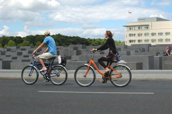 Berlin Bike Tour: Third Reich and ...